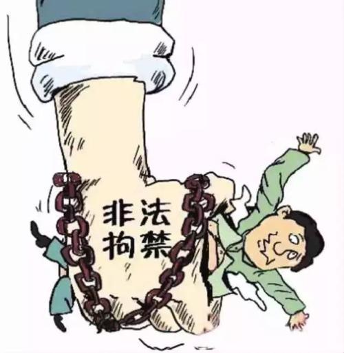 """扰乱社会治安罪_从""""大兔寻夫""""评深圳某部分执法人员 · 新生代"""